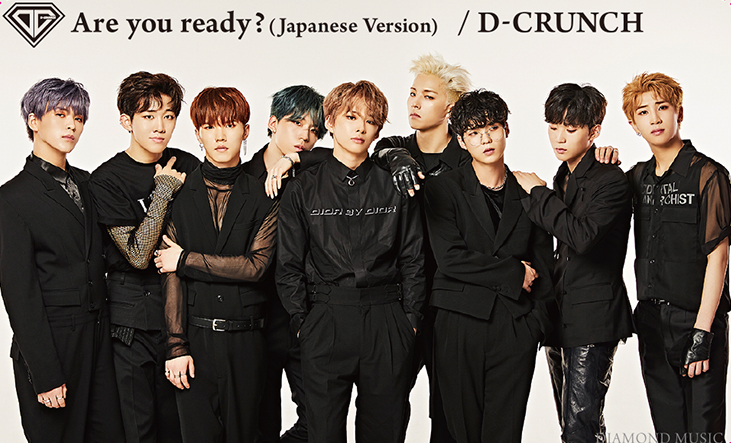 Are you Ready?-Japanese Version-