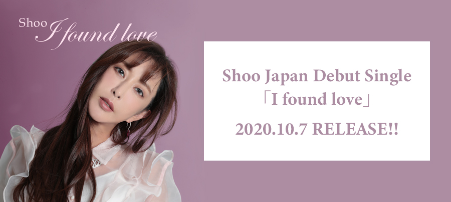 Shoo Japan Debut Single「I found love」2020.10.7 RELEASE!!